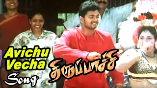 Thirupachi Tamil Movie Scenes