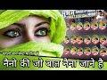 Bollywood गानों के Expert कलाकार { Shubham Dhumal } Naino Ki jo baat naina jane  | DjDhumalUnlimited