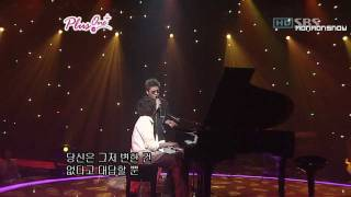 Sung Si-Kyung & Kim Jo-Han - Lately / How Deep is Your Love(Aug 17, 2005)