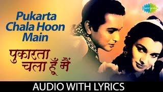 Pukarta Chala Hoon Main with lyrics   Mere Sanam - YouTube