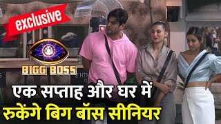 Bigg Boss 14 : Siddharth Hina & Gauhar To Stay In BB House For 1 Week More