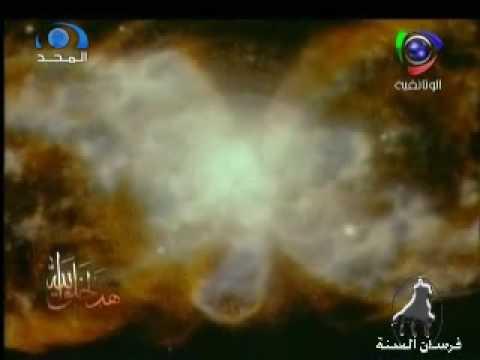ولادة النجوم – وانفجارها العملاق