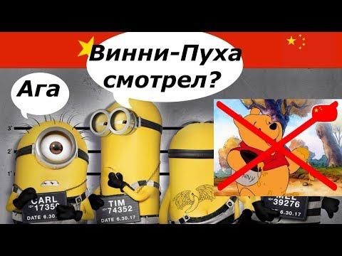 16 любимых детских мультфильмов, которые запрещены к показу в других странах