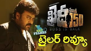Khaidi No 150 Theatrical Trailer Review  Mega Star Chiranjeevi V V Vinayak DSP/RATFRAMES