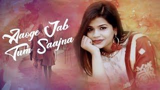 Aaoge Jab Tum - Female Version   Jab We Meet   - YouTube