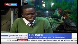 Ubunifu wa Wanafunzi wa shule ya upili ya Alliance