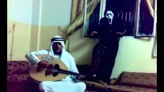 Arap Sakası :)