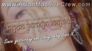 Yeh Tera Mera lyrics + Translation (2007) www   - YouTube