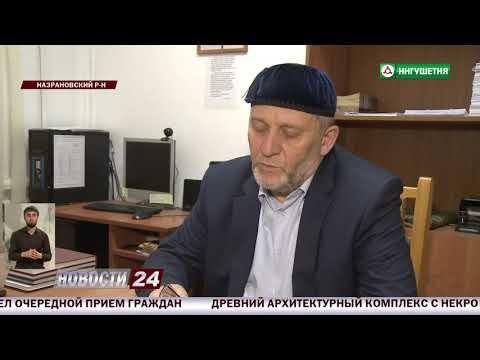 """Перевод детских пособий на карту """"МИР""""."""