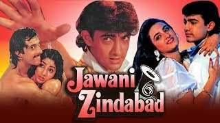 Jawani Zindabad (1990) Full Hindi Movie | Aamir Khan, Farha
