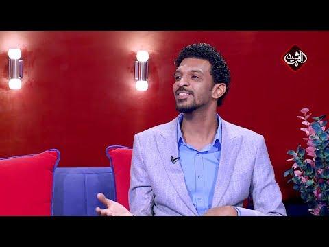 شاهد بالفيديو.. شهكة عشك مع الشاعر علي نجم