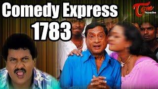Comedy Express 1783 | B 2 B | Latest Telugu Comedy Scenes | TeluguOne
