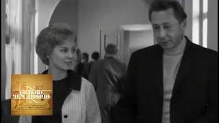Олег Ефремов и Алла Покровская. Больше, чем любовь
