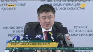 В Казахстане утверждены новые правила микрокредитования предпринимателей