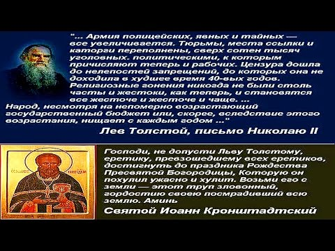 Исход церковь ставропольский край