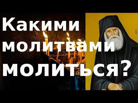 Содержание молитвы. Пестов Н. Е.