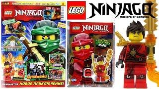 Журнал Лего Ниндзяго №3 Март 2017 | Magazine Lego Ninjago №3 March 2017
