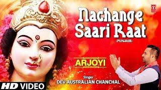 Nachange Saari Raat I DEV AUSTRALIAN CHANCHAL I Punjabi Devi Bhajan I Full HD Video Song I Arjoyi