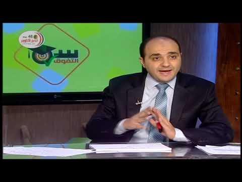 فيزياء 1 ثانوي حلقة 8 ( الكميات القياسية و الكميات المتجهة ) د محمد سعيد الربعي 23-10-2019