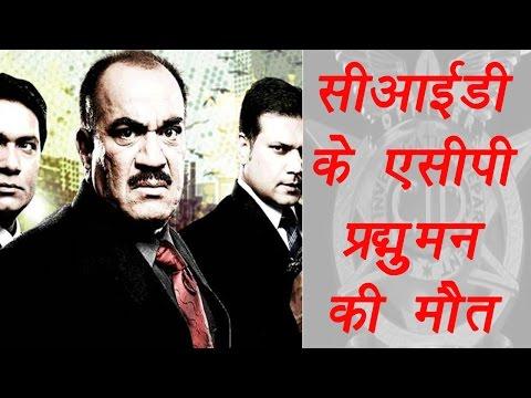 CID ACP Pradyuman dies of Heart Attack, SHOCKING!!!   FilmiBeat