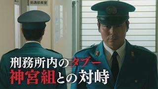 小澤征悦、腐った組織にメス…「連続ドラマWヒトヤノトゲ~獄の棘~」キャラクター・バージョン予告