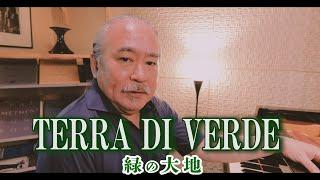 Hirotaka Izumi Terra Di Verde Music