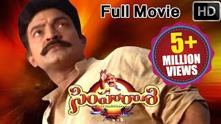 Simharasi Full Movie - Volga Video