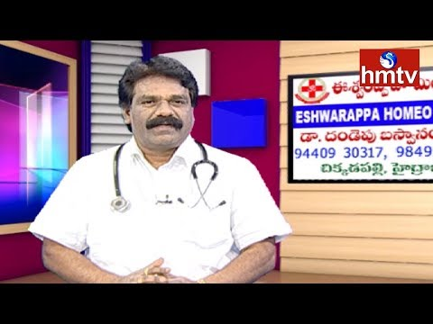 Dr. Dandepu Baswanandam About Homeopathy Treatment | Eshwarappa Homeo Clinic | 24.02.2019 | hmtv