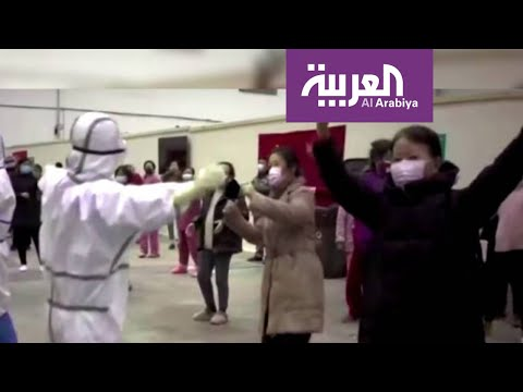 العرب اليوم - شاهد: مرضى صينيون يتغلبون على فيروس