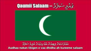 National Anthem of Maldives (Qaumii Salaam - ޤައުމީ ސަލާމް) - Nightcore Style With Lyrics