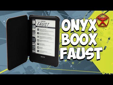 Электронная книга ONYX BOOX Faust / Арстайл /