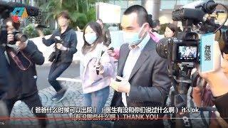 2019-02-10 傳健康急轉直下被送ICU 賭王何鴻燊終於發話