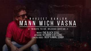 Mann Vich Vasna  Navjeet Kahlon