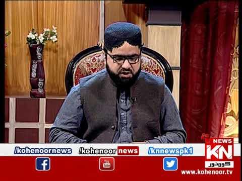 Istakhara 07 January 2020 | Kohenoor News Pakistan
