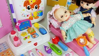 Baby doll doctor and Ambulance hospital cart car toys house play - ToyMong TV 토이몽