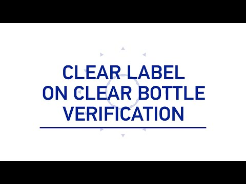 Datalogic Smart-VS™ | Bottling label verification