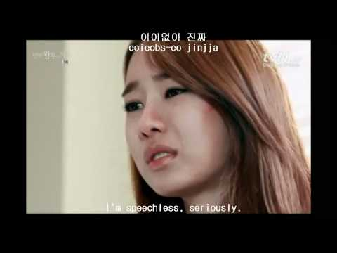 http://ponykick.weebly.com/  Queen Inhyuns Man episode 3 Cut hangul/ rom/ eng sub