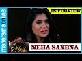 Neha Saxena | Exclusive Interview | I Me Myself | Manorama Online