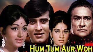 Hum Tum Aur Woh Full Movie | Vinod Khanna | Superhit Hindi Movie