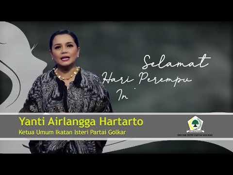 Video: Menjadi Perempuan Adalah Anugerah