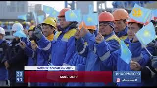 Порт «Курык» в Мангистауской области отправил миллионный груз в Баку