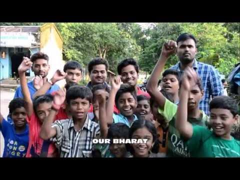 Swatch bharat ekk sapna