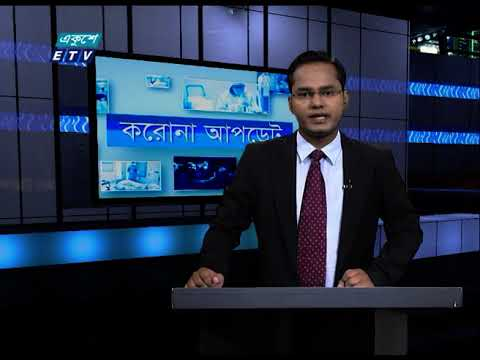 Corona Virus Update || 27 October 2020 || ETV News
