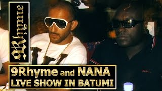9Rhyme & NANA (DARKMAN) Concert (Georgia, Batumi Aug 17, 2012)