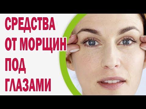 Как сделать отбеливающий крем для кожи