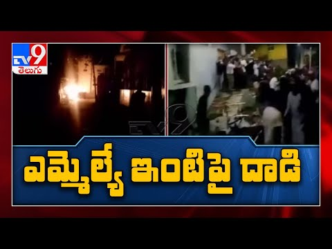 Violence breaks out over alleged facebook post in Bengaluru - TV9