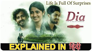 Dia 2020 (Kannada) Movie Full Detailed Explain in Hindi