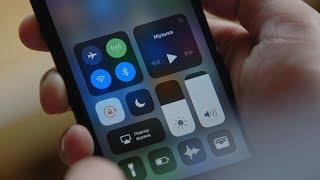 Обзор iOS 11: Не обновляйтесь!