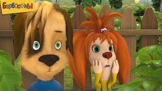 Барбоскины | ТОП-10 серий сентября 🌟 Сборник мультфильмов для детей