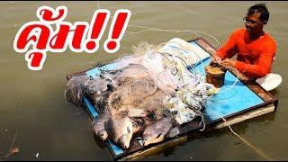 ลงปลา หว่านแห‼️บัตร 400 แถมเสื้อตัวหนึ่ง ลงครั้งเดียวแทบยกไม่ขึ้น #CastNetFishing